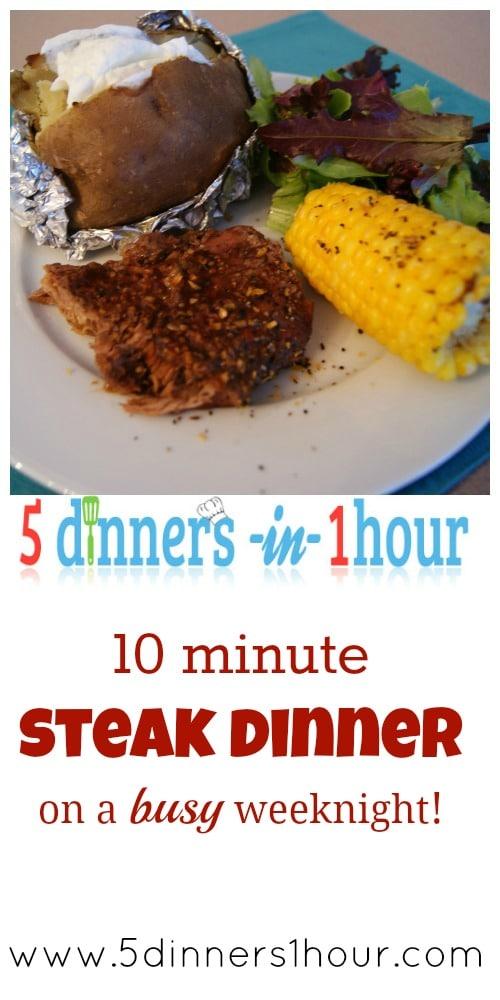 steak dinner banner1